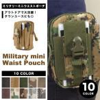Waist Bag - 大容量ヒップバッグ ウイング ベルトポーチ アウトドア 仕事 革 おしゃれ ウエストポーチ レジャー 迷彩