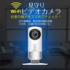 防犯カメラ 監視カメラ ワイヤレス sdカード録 ステッカー 無線 小型 送料無料 守り Wi-Fi ビデオカメラ 動体検知 通話 撮影 赤外線 夜 HD 広角