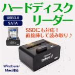 HDDクローンスタンド HDDデュプリケーター ハードディスク HDDケース 外付けHDDスタンド SSD対応 高速スピード USB3.0 容量8TBまで