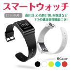 スマートウォッチ iPhone アンドロイド 日本語対応 心拍 血圧 歩数計 万歩計 睡眠 防水 line 着信 通知 スマホ探し