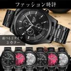 腕時計 メンズ メンズ腕時計 おしゃれ 男性用 ブラック ベルト 時計 安い 腕時計 見やすい