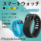 スマートウォッチ iPhone 対応 Android 日本語アプリ 日本語説明書付き 歩数計USB充電 IP56防水 SMS通知 電話着信通知 消費カロリー