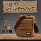 ショッピングショルダーバッグ ビジネスバッグ ショルダーバッグ メッセンジャーバッグ メンズバッグ カジュアル バッグ 斜めがけバッグ 鞄 カバン メンズ鞄 斜めがけ 防水 帆布 便利 おしゃれ