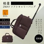 スーツケース 大容量 超軽量 軽い コンパクト 大容量 Lサイズ 大型 長期旅行 キャリーケース キャリーバッグ かわいい 人気