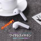 ���л���Ǽ�������ǽ��� �磻��쥹 ����ۥ� Bluetooth ����ۥ� �֥롼�ȥ����� ����ۥ� iphone8 ����ۥ� iphone Android �б�