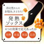 靴下 レディース-商品画像