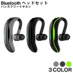 �磻��쥹 ����ۥ� Bluetooth ����ۥ� ��ž������ۥ� �֥롼�ȥ����� ����ۥ� iphoneXS ����ۥ� iphone Android �б� �ޥ��� ��¢