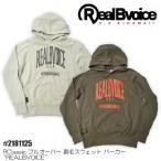 """RealBvoice【リアルビーボイス】 RClassic プルオーバー 裏毛スウェットパーカー """"REALBVOICE"""""""