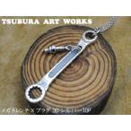 TSUBURA ART WORKS【ツブラ アートワークス】 メガネレンチ×プラグ 3D シルバートップ【送料無料】