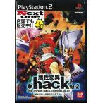 中古PS2 .hack 悪性変異Vol.2(OVA同梱版)