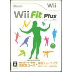通常版 Wii Fit Plus(Wii)(中古)