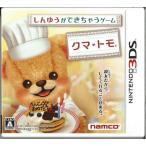 クマ・トモ(3DS)(中古)