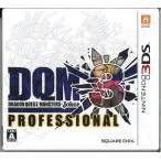 ドラゴンクエストモンスターズ ジョーカー3 プロフェッショナ(3DS)(中古)