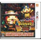 中古 3DS マグナム)妖怪ウォッチバスターズ2 秘宝伝説バンバラヤー(注意事項あり)