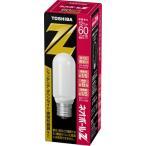 東芝 電球形蛍光ランプ 「ネオボールZ」 電球60ワットタイプT形 電球色 EFT15EL/12 口金直径26mm
