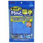 アイオン 吸水スポンジ クロス ブルー 縦43×横22.5cm 食器拭き 水切り マット 617-B 1個入