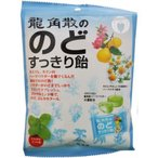 【龍角散】 龍角散ののどすっきり飴 ミント味 80g x10個(業務用ケース)