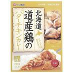 ベル食品 北海道 道産鶏のバターチキンカレー 200g×5箱
