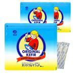 まとめ買い オリジナルケフィア3袋(48包)ケフィアヨーグルト種菌