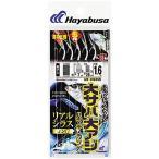 ハヤブサ(Hayabusa) 飛ばしサビキ 大サバ・大アジ・ハマチ・カツオ リアルシラスロング 5本針 6-3-5 HS356