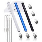 北欧デザインブランド「The Friendly Swede」タッチペン ペン先交換式 マイクロニットスタイラスペン 3本セット互換性 スマートフォン