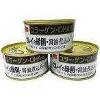 木の屋 カレイの縁側醤油煮込み缶詰170g 3缶