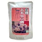 玄米小豆粥 200g入 X5個 セット (国産 玄米 あずき 使用) (即席 レトルト おかゆ) (コジマフーズ)