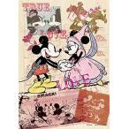 300ピース ジグソーパズル ウッドパズル コミックアート・ミッキー&ミニー(18.2x25.7cm)