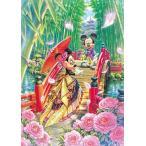 266ピース ジグソーパズル ディズニー MIYABI~和モダン ウエディング~ ぎゅっとシリーズ 【ピュアホワイト】(18.2x25.7cm)