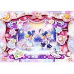 500ピース ジグソーパズル ディズニー おもちゃの国のアイスショー ぎゅっとシリーズ【ピュアホワイト】(25x36cm)