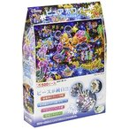 500ピース ジグソーパズル ディズニー 星空に願いを… ぎゅっとシリーズ【ピュアホワイト】(25x36cm)
