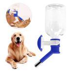ペット自動給水器 ペットボトル 犬猫用 ウォーターボトル 水飲み ケージ付け 取り付け簡単 水漏れ防止 軽量 留守に便利 ペット用品 小動物用 ブルー