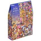 500ピース ジグソーパズル ディズニー トワイライトパーク ぎゅっとシリーズ 【ピュアホワイト】(25x36cm)