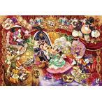 1000ピース ジグソーパズル ディズニー 華麗なるマスカレードへの招待【ピュアホワイト】(51×73.5cm)