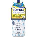 pdc キュチュラ しっとり化粧水 N 200ml