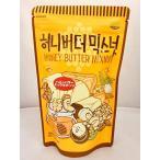 ハニーバターミックスナッツ220g 2袋セット  韓国