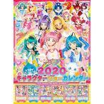 スター☆トゥインクルプリキュア 2020キャラクターショーカレンダー