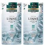 【まとめ買い】ハミング LINNE(リンネ) プレミアム仕上げの柔軟剤 さらり 無香性 詰め替え用 480ml×2個