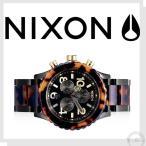 送料無料 【NIXON】ニクソン 腕時計 「THE 42-20 CHRONO」 クロノグラフ オールブラックトータス べっ甲 A037679