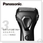 【Panasonic】パナソニック メンズシェーバー 3枚刃 お風呂剃り可 黒 ES-RL13-K