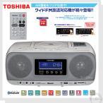 [外箱不良] 送料無料 【TOSHIBA】 東芝 ラジカセ SD/USB/CDラジオ TY-CWX85-W ホワイト