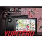 ユピテル 7インチ ドライブレコーダー搭載 ポータブルカーナビ YPB750DR