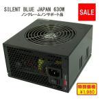 0.05A動作確認済み 日本製コンデンサー搭載 高い機能
