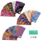 和風・和柄・着物柄のてぬぐい日本製