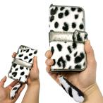 マリーメゾン・ド・ミューが初めて手がけたiPhone6/6S用ケース
