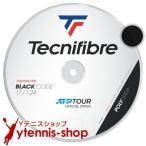 テクニファイバー Tecnifibre  BLACK CODEゲージ 1.32mmロール200m TFR506