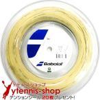 バボラ(Babolat) エクセル(Xcel) 1.35mm/1.30mm/1.25mm/1.20m 200mロール ポリエステルストリングス ナチュラルカラー