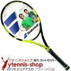 【27.5インチ版】バボラ(BabolaT) 2016年 ピュアアエロプラス(27.5インチ) (Pure Aero +) 101254 テニスラケット