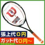 ウイルソン(Wilson) プロスタッフクラシック6.1 (Pro Staff Classic 6.1 ) テニスラケット