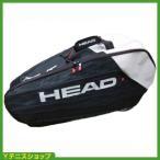 ヘッド(Head) ジョコビッチ使用モデル N・ジョコビッチサイン入りモンスターコンビ 9本用 テニスバッグ